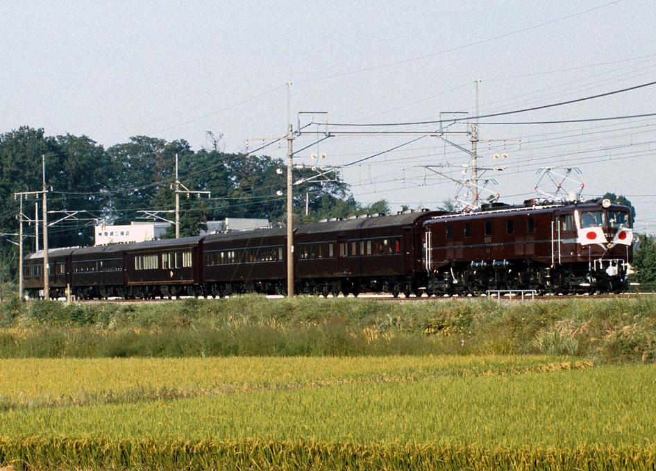 Imperial_train_JNR_EF58_61_omeshi